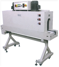 SM 1230-label Shrink Packaging Machines